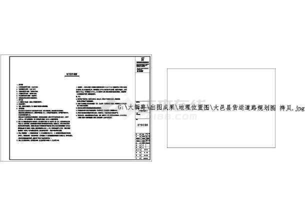 点击查看某地区路灯工程施工图第2张大图