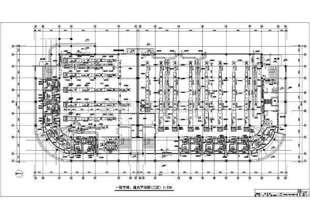 居住区配套公共建筑空调系统设计施工图-图2