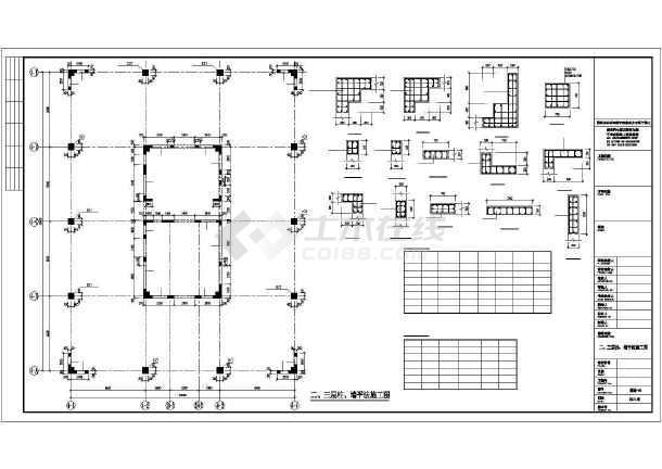 12层框剪商务办公楼结构施工图-图1