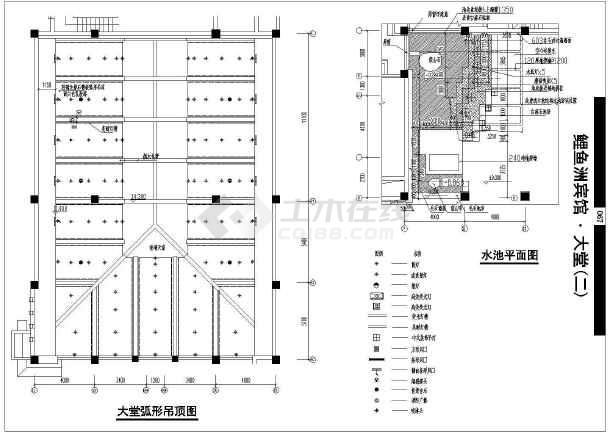 鲤鱼洲宾馆装修设计cad全套施工图-图2