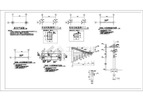 某地区混凝土牌坊建筑cad施工图(含设计说明)-图2