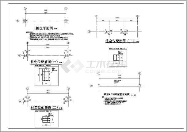 某地区混凝土牌坊建筑cad施工图(含设计说明)-图3