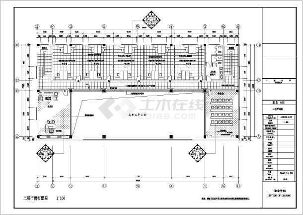 某4S汽车销售服务中心室内整套装修cad施工图-图2