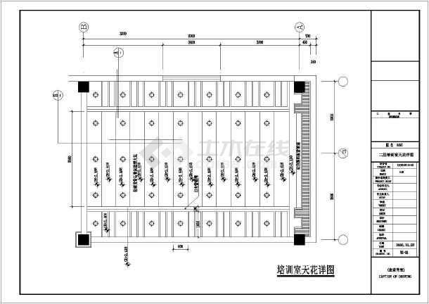 某4S汽车销售服务中心室内整套装修cad施工图-图3