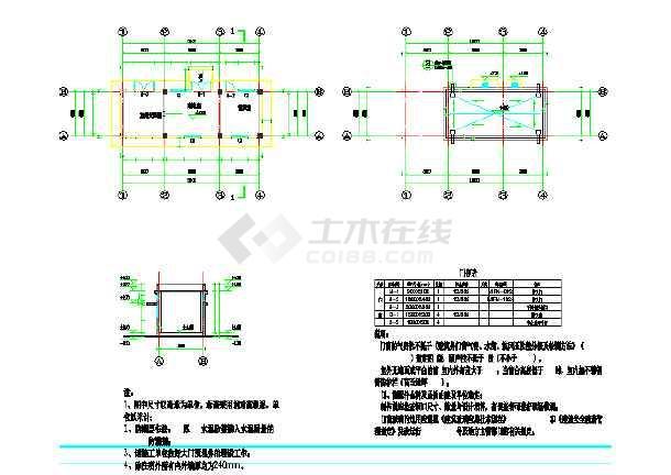 点击查看配电房建筑及围墙做法详图第1张大图