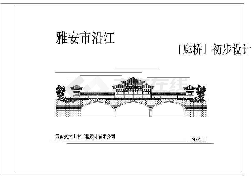 一套比较实用的古建筑图纸-图2