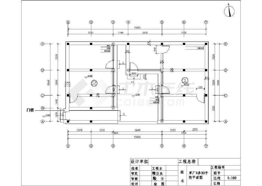 点击查看比较详细的四合院建筑图纸第1张大图