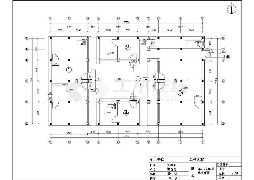 点击查看比较详细的四合院建筑图纸第2张大图