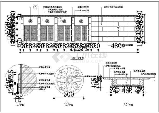 某宾馆大堂装修设计cad全套施工图-图二