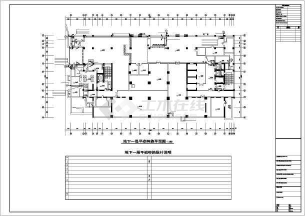 急救医院给排水设计施工图-图3