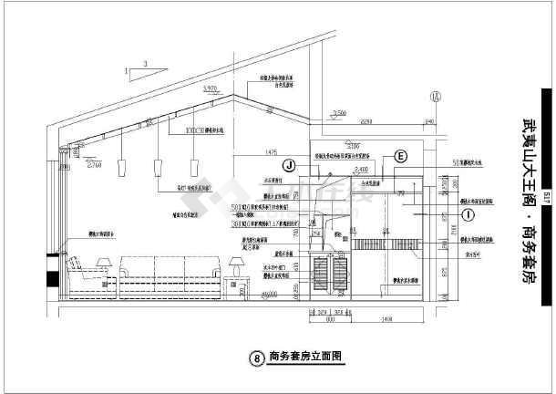 [武夷山]某商务套房室内装修cad施工图-图一