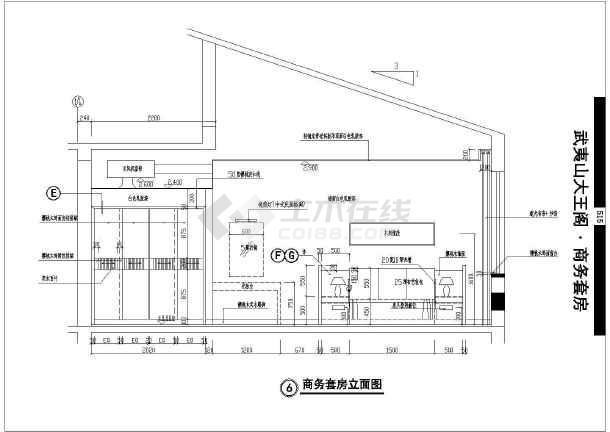 [武夷山]某商务套房室内装修cad施工图-图3