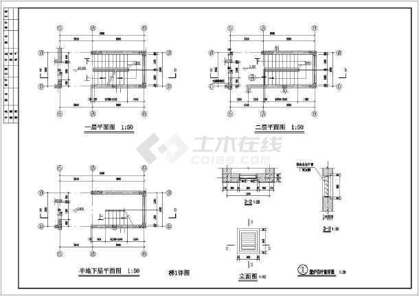 点击查看某地高档别墅T型建筑施工图第1张大图