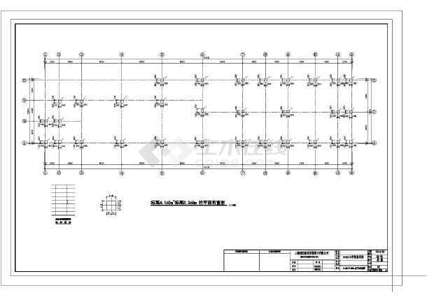 小学配套用房钢筋混凝土结构设计图-图2