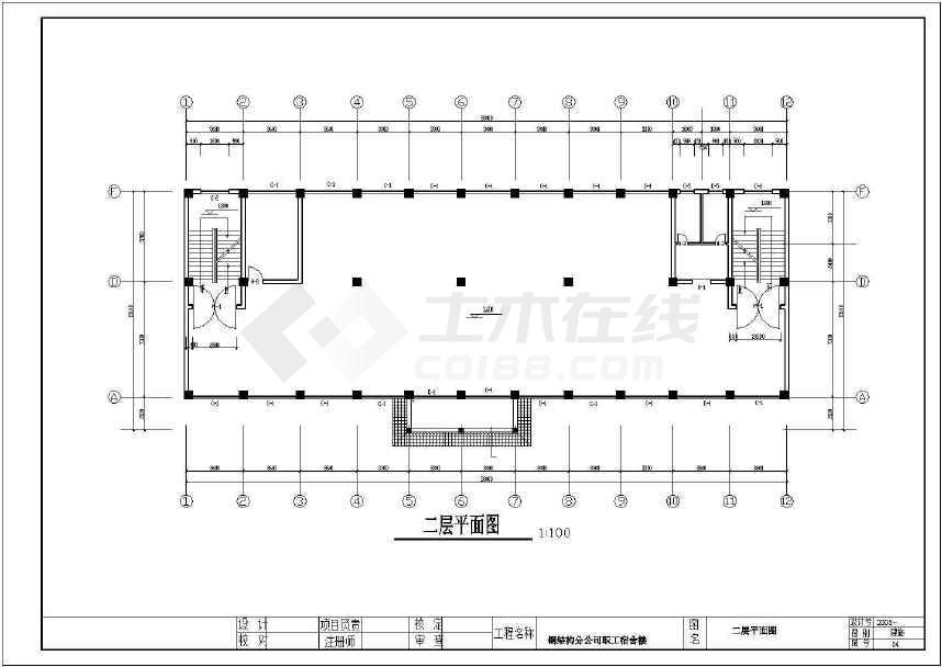 某钢结构职工宿舍楼全套图纸-图2