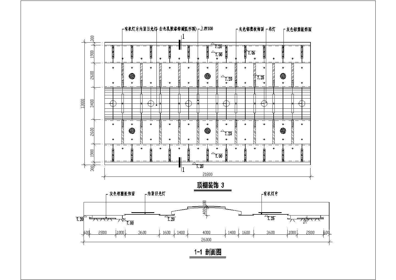 室内装修顶棚装饰cad素材平面图库图片1