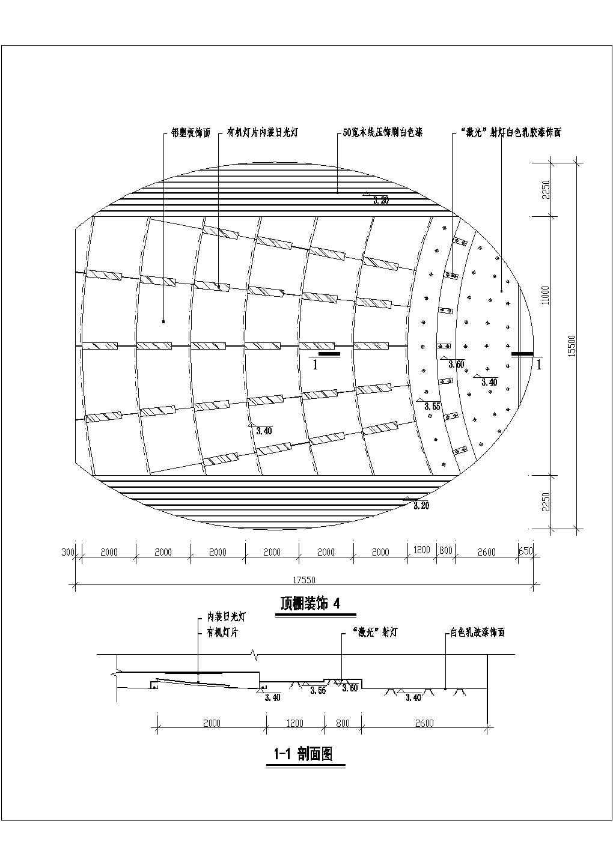 室内装修顶棚装饰cad素材平面图库图片3