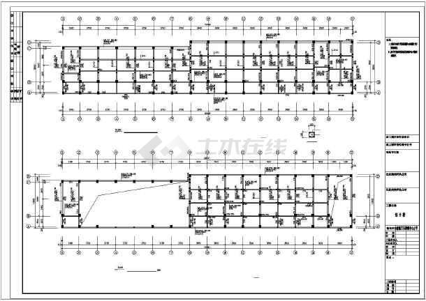 点击查看某框架综合楼结构设计图第1张大图