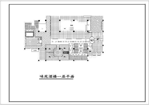中餐厅建筑装修施工CAD设计图-图3