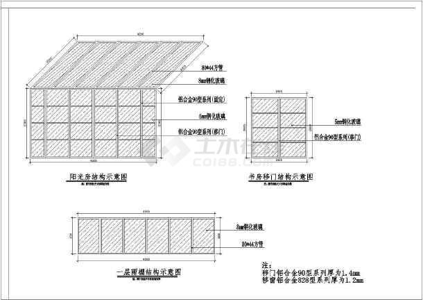 某地大型阳光别墅建筑方案设计图-图1