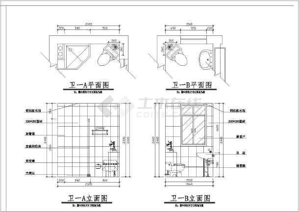某地大型阳光别墅建筑方案设计图-图2