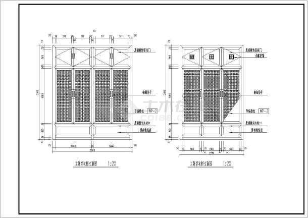 点击查看一套中式样板房cad室内装修设计施工图第2张大图