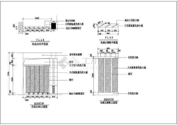 某市网吧设计CAD装修施工图-图二