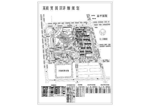 某商贸区详细规划方案图-图1