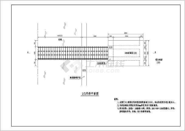 河道整治工程给排水cad图纸(标注详细)-图一