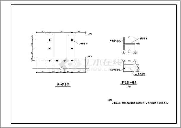河道整治工程给排水cad图纸(标注详细)-图3