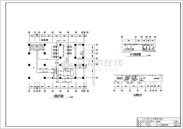 点击查看公安局办公指挥大楼暖通设计第1张大图