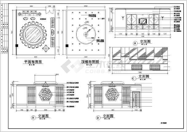 某市中心餐厅装修设计CAD图纸-图3