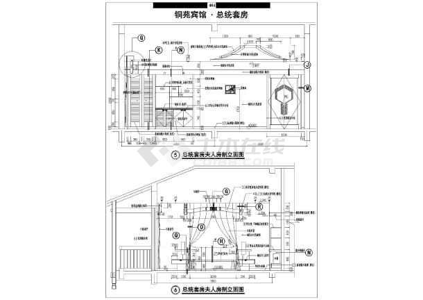 某地铜苑宾馆总统套房装修设计CAD图-图2