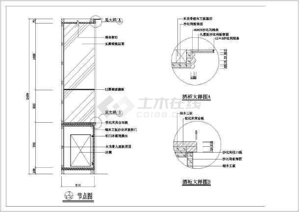 某酒店样板房装修设计cad施工图-图1