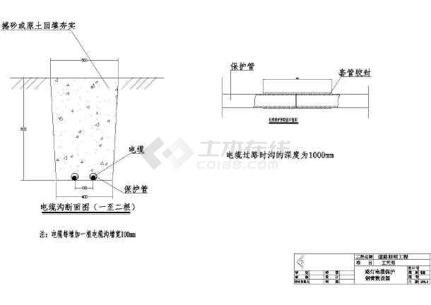 点击查看某地道路照明工程地基系统电气图第1张大图