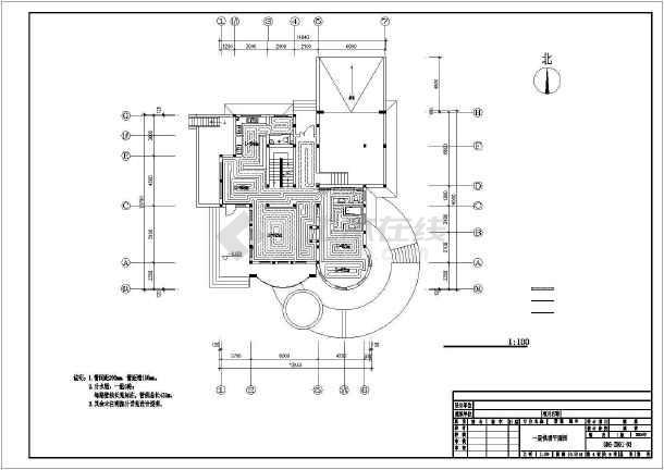 某别墅暖通空调设计图-图1