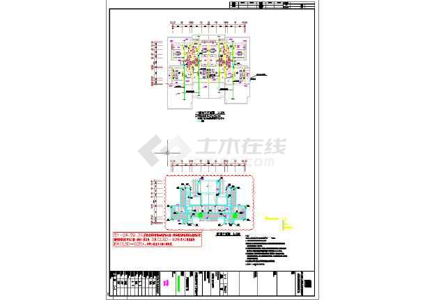 点击查看乡村联体别墅电气和给排水CAD施工图第1张大图