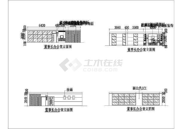 某生产基地装修设计施工图-图3