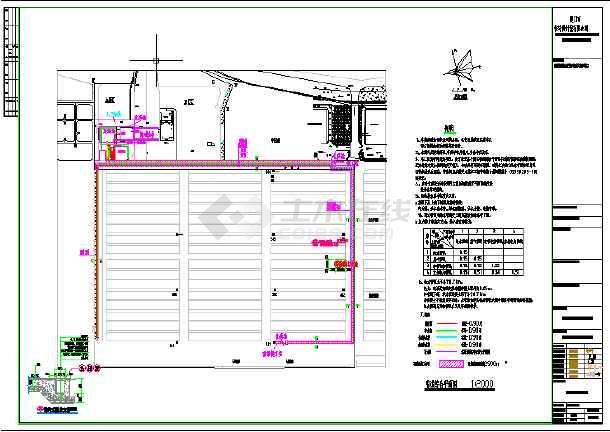 某码头污水处理工程给排水施工图和污水处理工艺图-图一