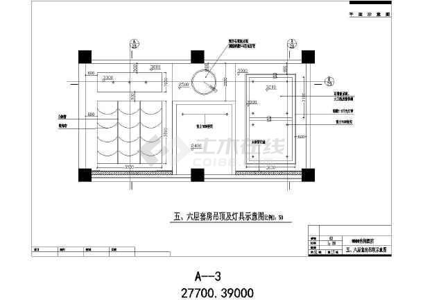 点击查看休闲酒店装修设计CAD施工图第1张大图