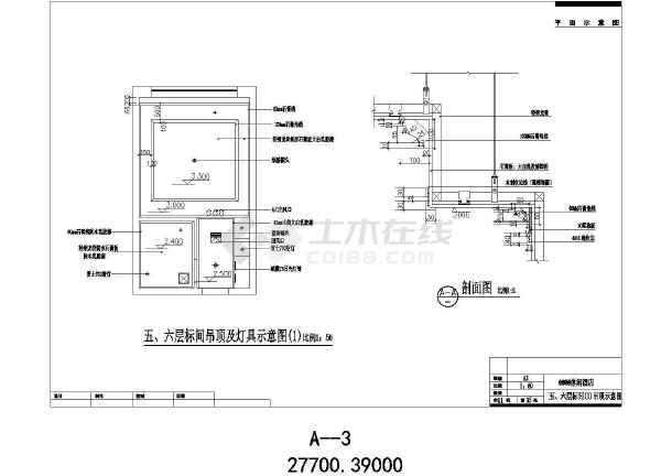 点击查看休闲酒店装修设计CAD施工图第2张大图
