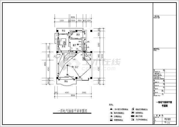 点击查看某地小别墅电气施工图纸全套第1张大图