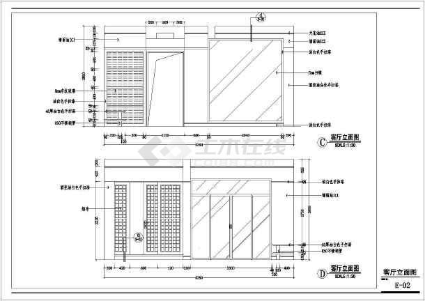 点击查看某简洁室内装修设计cad施工图第2张大图
