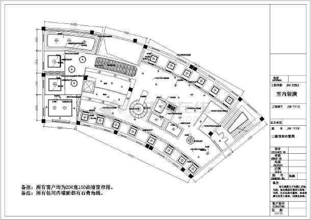 点击查看某著名咖啡连锁品牌店全套装修设计cad施工图第2张大图