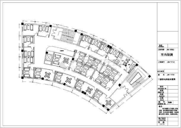 某著名咖啡连锁品牌店全套装修设计cad施工图-图2