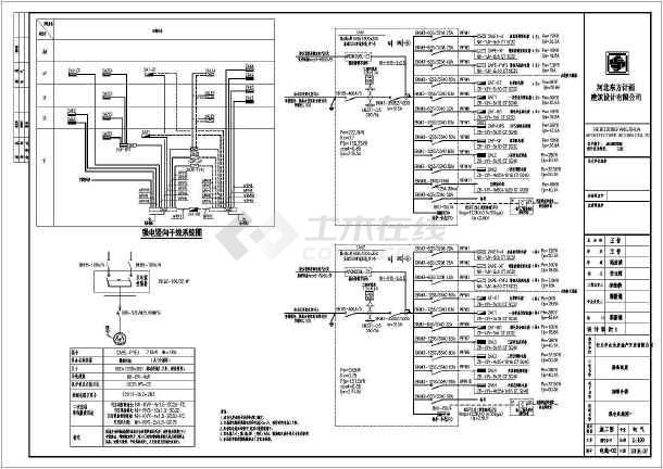[河北]5层商业办公综合楼电气全套施工图-图2