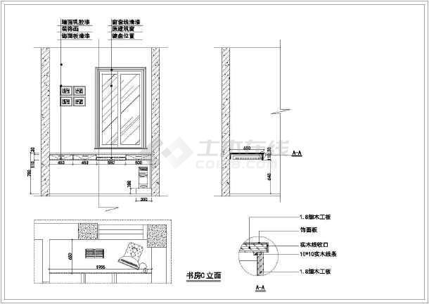 标准两居室家居装饰cad整套施工图纸-图1