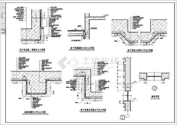点击查看某地中学综合实验楼建筑施工图第1张大图
