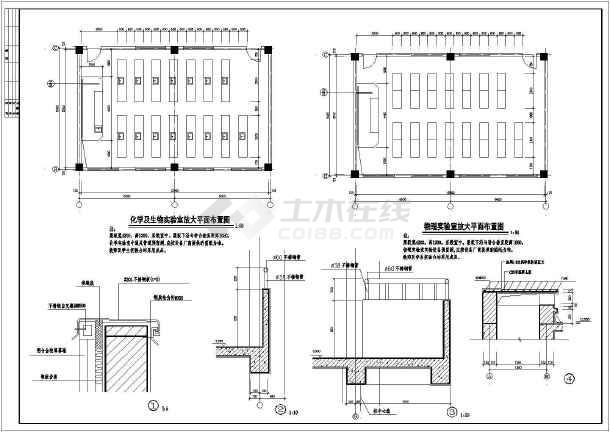 点击查看某地中学综合实验楼建筑施工图第2张大图