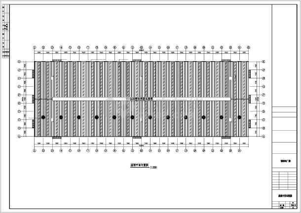 某地钢框架厂房建筑施工图-图3